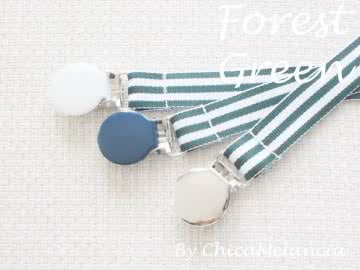 Pacifier Holder | Forest Green Stripes